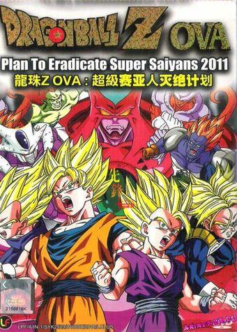 Plan to Eradicate the Super Saiyans | Japanese Anime Wiki | Fandom