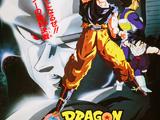Dragon Ball Z movie 6