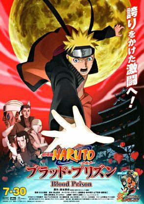 Naruto Shippuuden movie 5.jpg