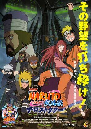 Naruto Shippuuden movie 4.jpg