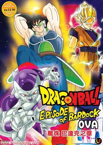 Episode of Bardock | Japanese Anime Wiki | Fandom