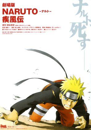 Naruto Shippuuden movie 1.jpg