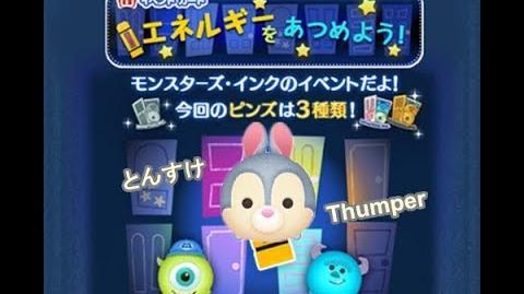 Disney Tsum Tsum - Thumper (Collecting Energy - Card 6 - 2 Japan Ver)