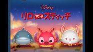 Disney Tsum Tsum - Gantu (JP ver) ガントゥ