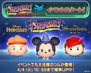 DisneyTsumTsum LuckyTime Japan HerculesPrincePhillipFantasmicMickey LineAd 201704