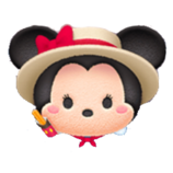 Sunday Minnie