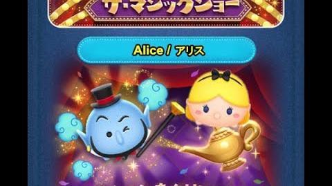 Disney Tsum Tsum - Alice (Genie's The Magic Show - Card 11 - 8 Japan Ver)