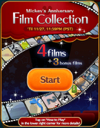 MA Film Collection Start