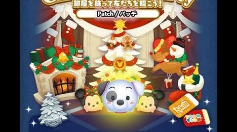Disney Tsum Tsum - Patch (Christmas Party Event - Japan Ver)