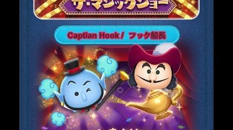 Disney Tsum Tsum - Captain Hook (Genie's The Magic Show - Card 5 - 7 Japan Ver)