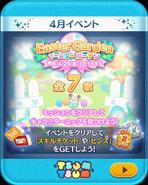 Disney Tsum Tsum - Info - 0 Easter Garden Event Jap