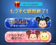 DisneyTsumTsum LuckyTime Japan SorcererMickeyValentineMinnieValentineDaisy LineAd 201502