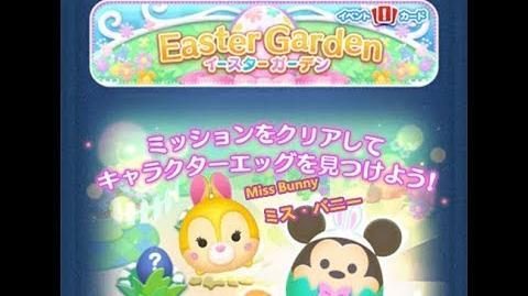 Disney Tsum Tsum - Miss Bunny (Easter Garden Event - Water Fountain Garden - 12 - Japan Ver)