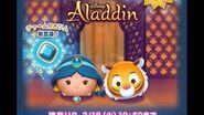 Disney Tsum Tsum - Jasmine (Charm) (JP ver) ジャスミン〈チャーム〉