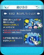 DisneyTsumTsum Events Japan FindingDory Screen2 201608 from-reddit-user-drhoenybun