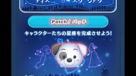 Disney Tsum Tsum - Patch (Disney Star Theater - Card 7 - 17 - Japan Ver)