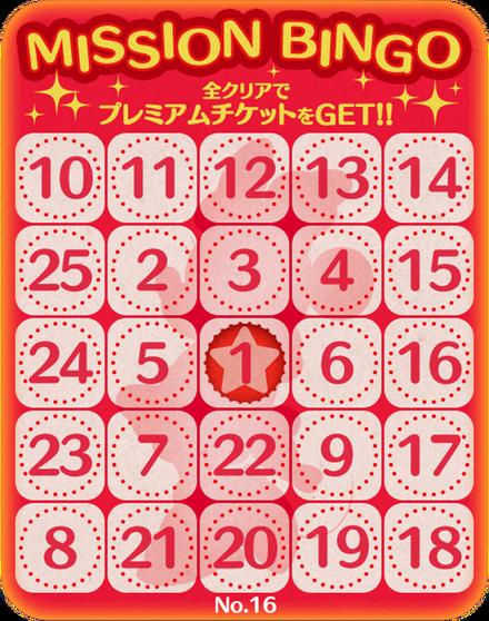 Bingo16.png