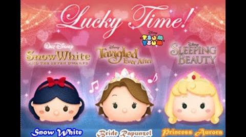 Disney Tsum Tsum - Princess Aurora (Japan Ver)