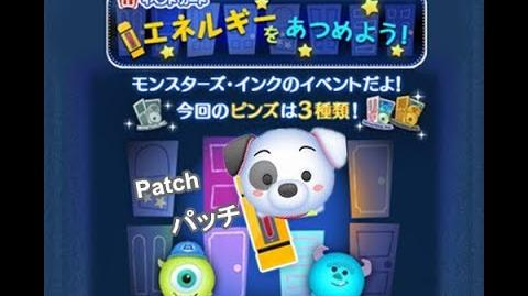 Disney Tsum Tsum - Patch (Collecting Energy - Card 8 - 10 Japan Ver)