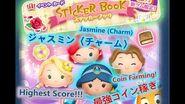 "Disney Tsum Tsum - Jasmine (Charm) ""Sticker Book"" Event - Card 4 (JP ver) ステッカーブック"