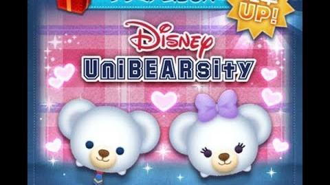 Disney Tsum Tsum - Puffy (Japan Ver)