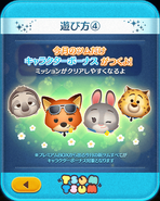 Disney Tsum Tsum - Info - 4 Easter Garden Event Jap