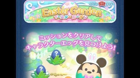 Disney Tsum Tsum - Earning Coin (Easter Garden Event - Mushroom Garden - 14 - Japan Ver)