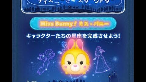 Disney Tsum Tsum - Miss Bunny (Disney Star Theater - Card 9 - 11 - Japan Ver)