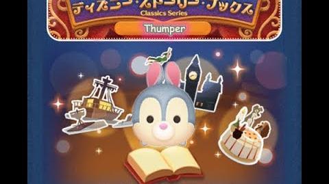 Disney Tsum Tsum - Thumper (Disney Story Books - Dumbo 17 - Japan Ver)