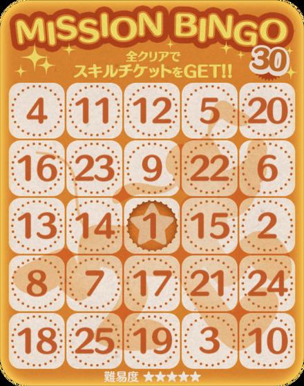 Bingo30.png