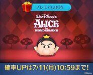 DisneyTsumTsum LuckyTime Japan QueenOfHearts LineAd 201607