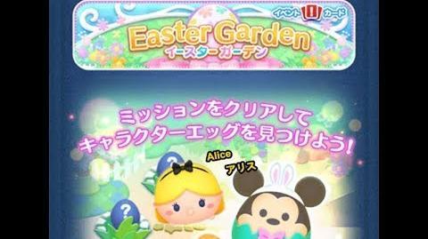 Disney Tsum Tsum - Alice (Easter Garden Event - Water Fountain Garden - 3 - Japan Ver)