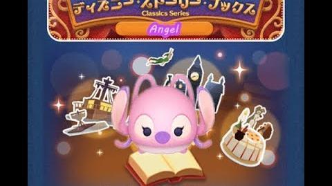 Disney Tsum Tsum - Angel (Disney Story Books - One Hundred and One Dalmatians 9 - Japan Ver)