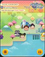 Japan Trip! Area 1