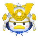Helmet Donald