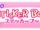 Japan Events/June Sticker Book