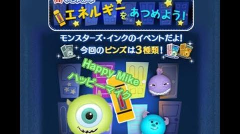 Disney Tsum Tsum - Happy Mike (Collecting Energy - Card 10 - 8 Japan Ver)