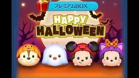 Disney Tsum Tsum - Pumpkin Chip (Japan Ver)