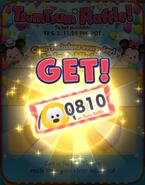 May 2021 Tsum Tsum Raffle! Ticket GET!