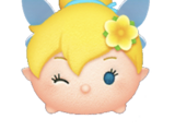 Flower Tink (Charm)