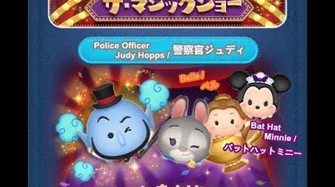 Disney Tsum Tsum - BH Minnie, Belle & PO Judy Hopps (Genie's The Magic Show - Card 8 - 9 Japan Ver)