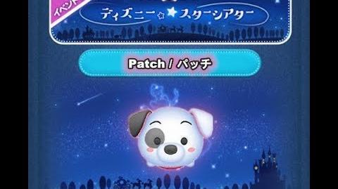 Disney Tsum Tsum - Patch (Disney Star Theater - Card 3 - 2 - Japan Ver)