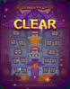 Haunted Halloween Attic Room Clear