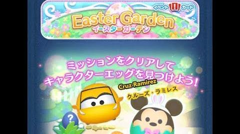 Disney Tsum Tsum - Cruz Ramirez (Easter Garden Event - Rose Garden - 17 - Japan Ver)