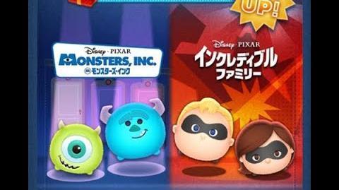 Disney Tsum Tsum - Happy Mike (Japan Ver) ハッピーマイク