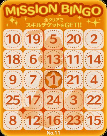 Bingo11.png