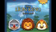 Disney Tsum Tsum - Hakuna Matata Simba (JP ver) ハクナマタタシンバ