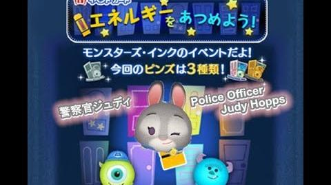 Disney Tsum Tsum - Police Officer Judy Hopps (Collecting Energy - Card 6 - 10 Japan Ver)