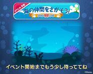 DisneyTsumTsum Events Japan FindingDory LineAd2 201608
