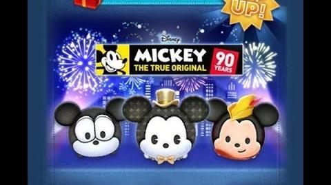 Disney Tsum Tsum - Classic Mickey (Japan Ver) クラシックミッキー - ツムツム